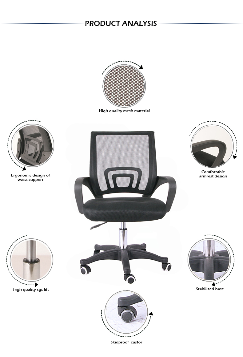 mid back swivel mesh office chair