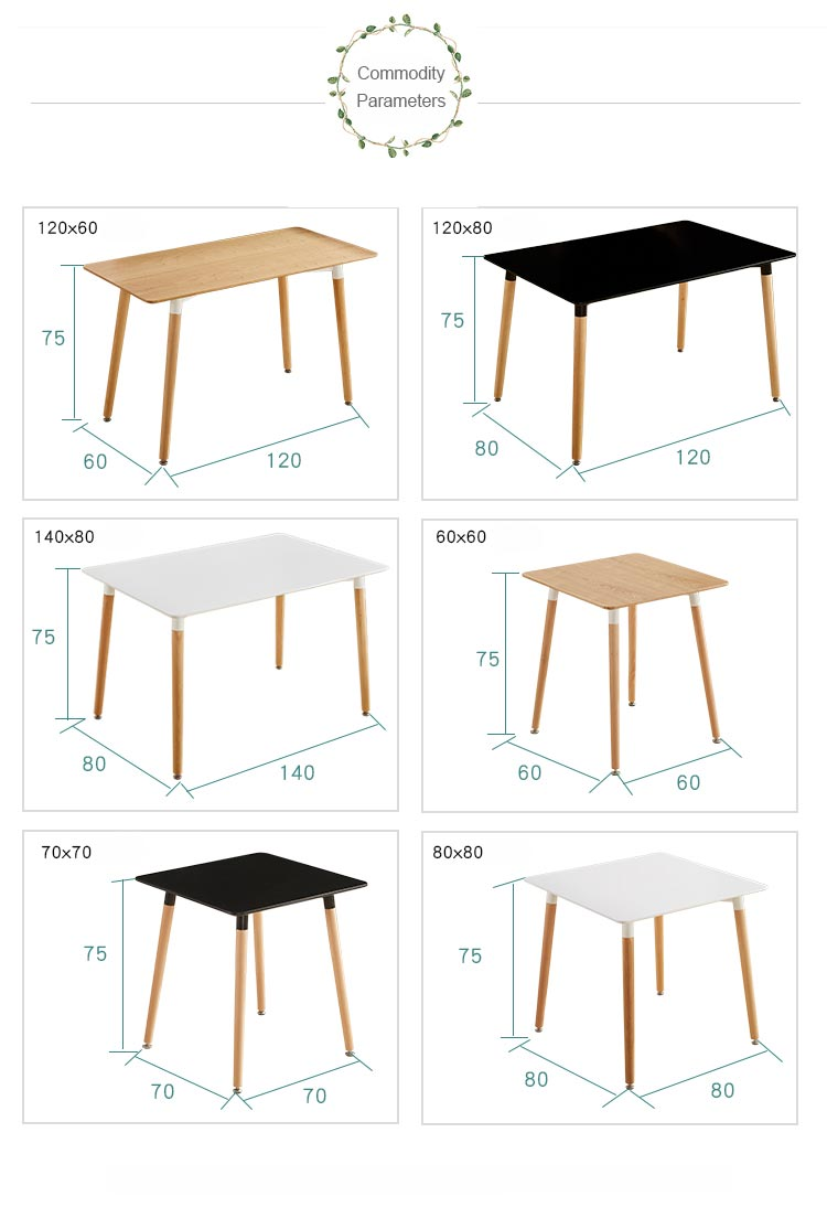 wholesale four wooden legs quadrate dining table