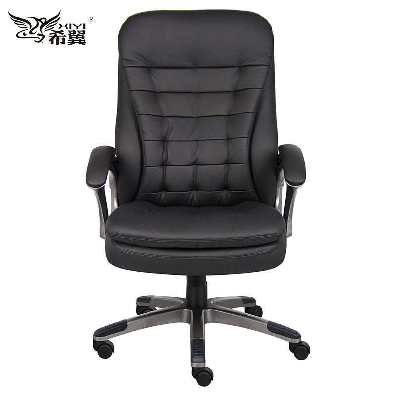 Shengfang modern commercial furniture general use and lift chair