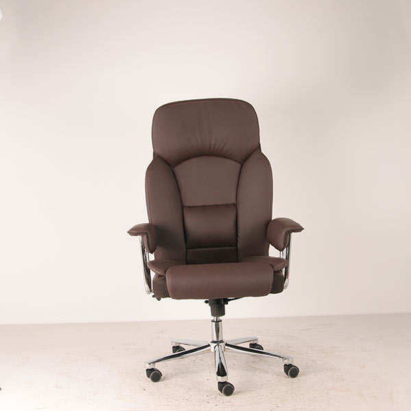 Brown Office Chair Leather Office Swivel Ergonomic Desk Chair Item 7120