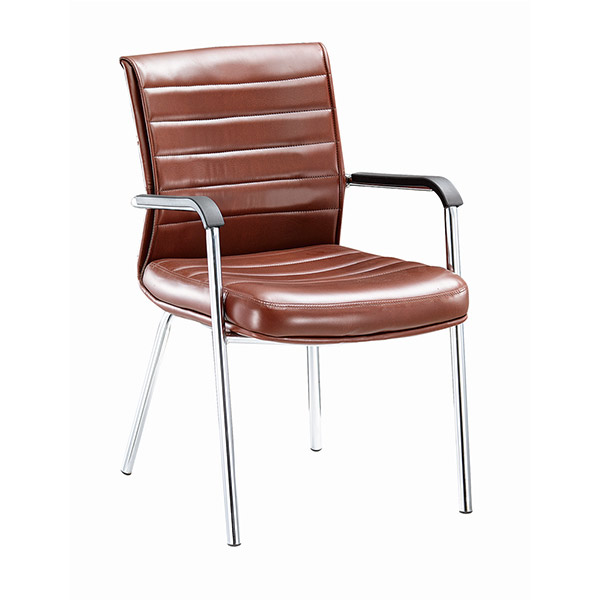 Brown Leather Visitor Chair BF-098H