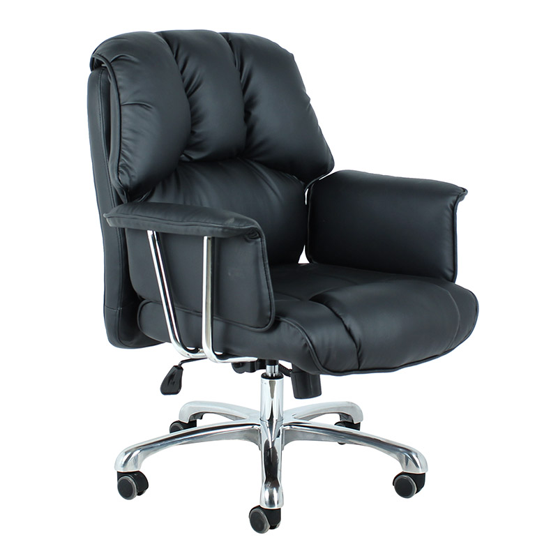 Handsome Comfortable Leather Office Chair 7119B