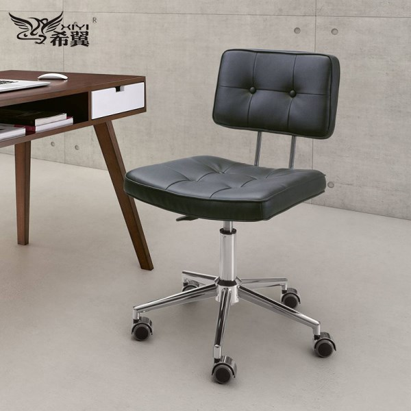 Modern leather task chair made in China LH77