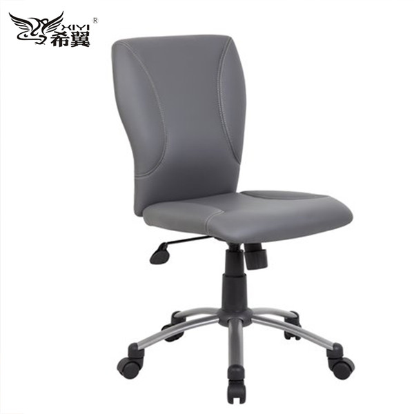 Brown  ergonomic leather office chair-LH54