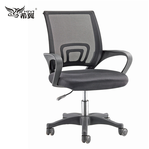 wholesale cheap mesh back office chairs Item BY-017