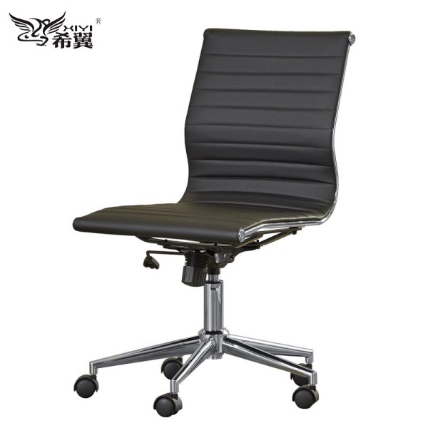 Manufacture Leather Office Chair with Fully Swivel LH83