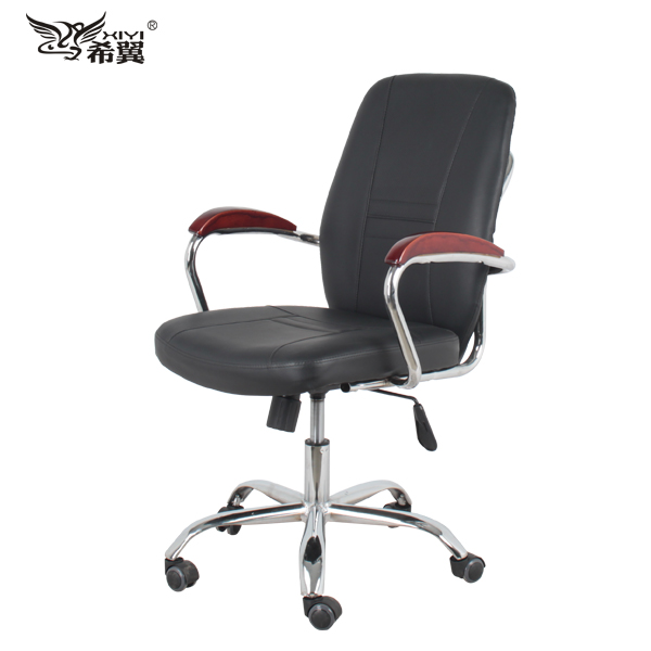 Wood Armrest Leather Office Chair LH-184