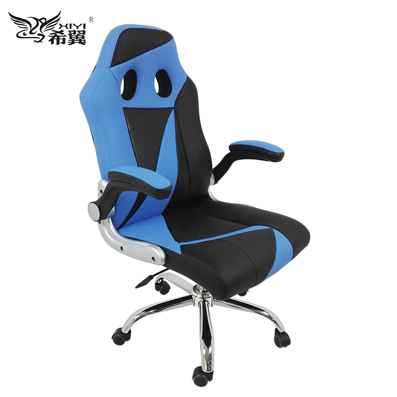 New Design Furniture Mens Racing Seat Gaming Chair Blue New Products On China Market